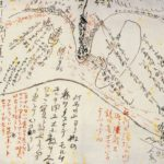 坂本龍馬筆 下関海戦図(複製)