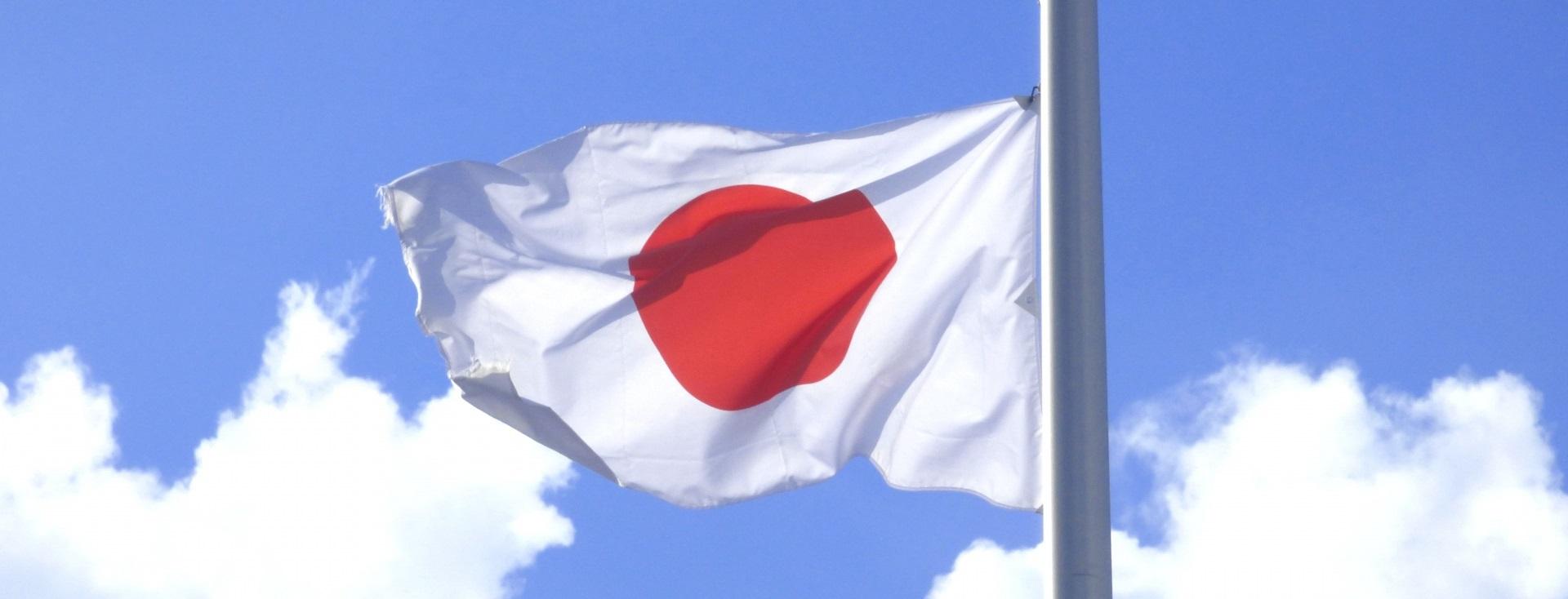 日本のすごい人まとめ